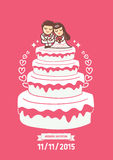 white för bröllop för vektor för inbjudan för bakgrundskortteckningar Royaltyfri Illustrationer