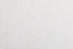 White fabric background Royalty Free Stock Photography