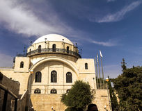 White facade famous restored Hurva Synagogue. Jerusalem, Royalty Free Stock Photo