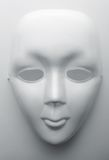 White face mask Stock Images