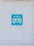 White garage door Royalty Free Stock Photo