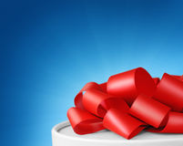White gift box Stock Photography
