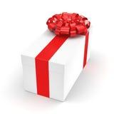 White gift box Stock Images