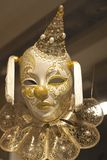White and gold mask Stock Photography