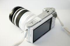 White and Grey Bridge Camera Stock Photo