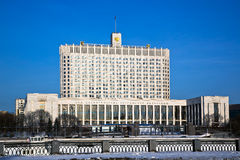 White house. Views of the Government building in Moscow Stock Photos