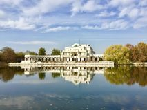 The White House in Beijing. Chaoyang Park Royalty Free Stock Photos