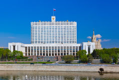 White House - center of Russian government in Moscow Russia Royalty Free Stock Photos