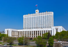 White House - center of Russian government in Moscow Russia Royalty Free Stock Photo