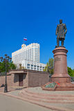White House - center of Russian government in Moscow Russia Royalty Free Stock Images