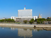 White House - center of Russian government - Moscow Russia Stock Images