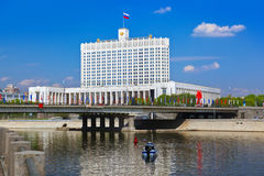 White House - center of Russian government in Moscow Russia Stock Image
