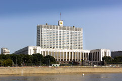 White House Government building in Moscow Stock Photo