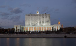 White House (Government House) in Moscow Royalty Free Stock Image