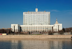 White House of Government. Moscow, Russia Stock Photos