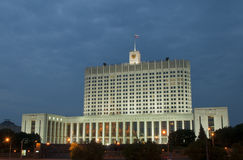White House of Government in Russian Federation Royalty Free Stock Photography