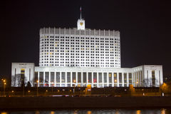 The white House of the government of the Russian Federation Royalty Free Stock Photos