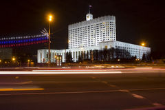 The white House of the government of the Russian Federation Stock Image