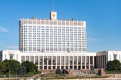 House of the government of the Russian Federation. stock photo
