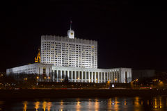 The white House of the government of the Russian Federation Stock Photography
