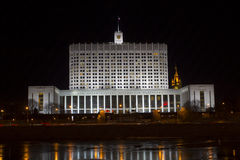 The white House of the government of the Russian Federation Stock Photo