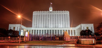 White House of Government in Russian Federation Stock Photo