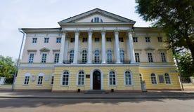 White House, Irkutsk Royalty Free Stock Photo