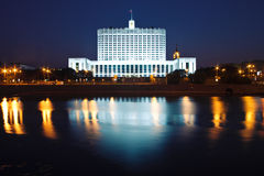 White House Moscow. Beautiful lightning an night of White House in Moscow Stock Photo