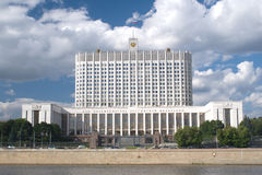White House in Moscow Russia Royalty Free Stock Image