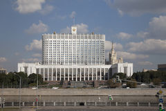 White House in Moscow, Russia Stock Photo