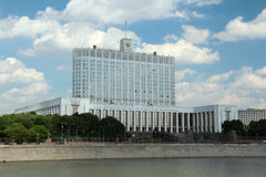 The White House, Parliament, Moscow Royalty Free Stock Photo