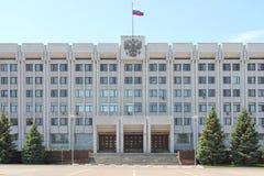 The White House in Samara Royalty Free Stock Photo