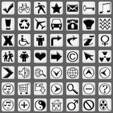 White icon set Part 2 Stock Images