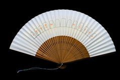 White Japanese Fan (on Black) Royalty Free Stock Image