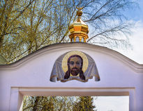 White Jesus Mosaic Gate Vydubytsky Monastery Kiev Ukraine royalty free stock photography