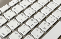 White keyboard with Chinese characters Royalty Free Stock Photography