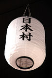 White Lantern in Japanese Style. Royalty Free Stock Photos
