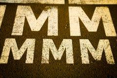 White letter m Stock Image