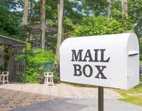 White Mail Box Stock Photo