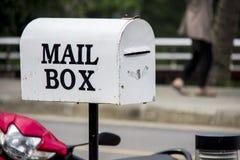 White mail box Stock Image