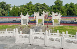 White marble gate Stock Image
