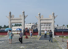 White marble gate Stock Photos