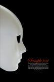 White mask Stock Image