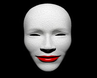 White mask Royalty Free Stock Images
