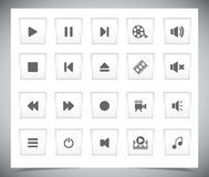 White media buttons Royalty Free Stock Photo