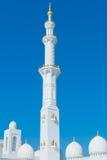 White Minaret with Gold Details Stock Photo
