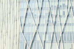 White modern office building Royalty Free Stock Image
