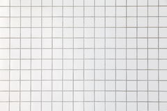 White modern wall background Royalty Free Stock Photo