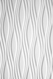White neutral texture and background Stock Image