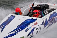 White Noiz. Wayne Mawer's boat competing in men's Formula One world championships waterski race in Genk Belgium Stock Images